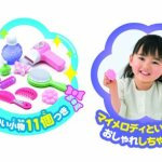 My-Melody-Kirari-Kawaii-Dresser-0-0