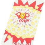 15-oz-Popcorn-Bag-Burst-Design-1000-per-Case-0-1
