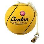 Baden-Champions-Series-Tetherball-Set-0-1