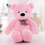MorisMos-Giant-Cute-Soft-Toys-Teddy-Bear-for-Girlfriend-47-Pink-Teddy-Bear-0
