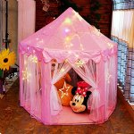 Otmake-Indoor-Easy-Assemble-Hexagon-Play-Tent-For-Children-Princess-Castle-Play-Tent-0