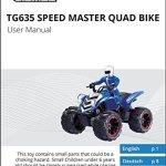 Remote-Control-Quad-Bike-TG635–Super-Fun-Speed-Master-Remote-Control-Toy-Quad-Bike-By-ThinkGizmos-Trademark-Protected-0-1