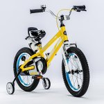 RoyalBaby-Space-No-1-Aluminum-Kids-Bikes-12-inch-14-inch-16-inch-18-inch-Boys-Bike-and-Girls-Bicycles-Gift-for-Kids-0-2