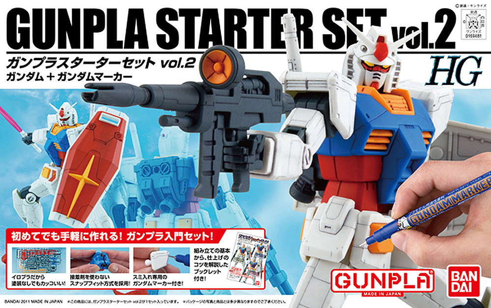 Gundam Version G30th
