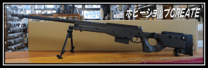ares-l96