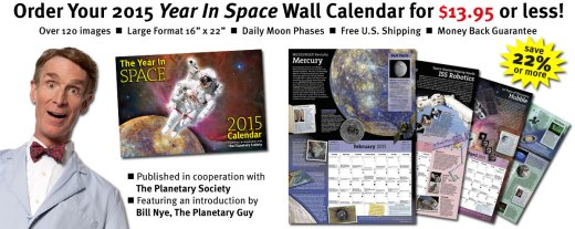 Wall-calendar-blurb_2015_A