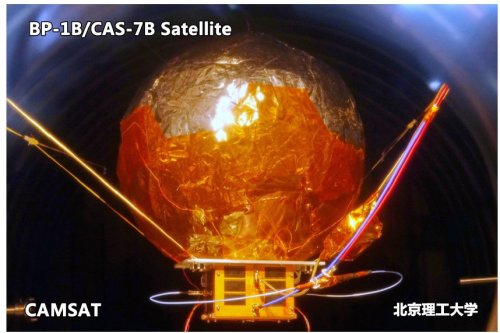 CAMSAT BP-1B/CAS-7B