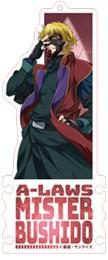 機動戦士ガンダム00 コードホルダー ミスター・ アニメ・キャラクターグッズ新作情報・予約開始速報