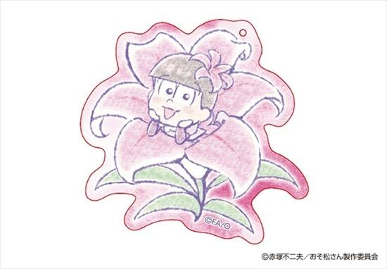 おそ松さん るっこれ~花のおくりもの~ アクリ アニメ・キャラクターグッズ新作情報・予約開始速報