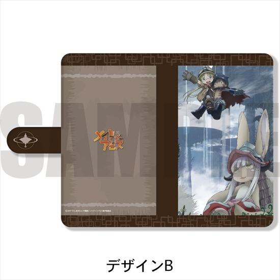 メイドインアビス 手帳型スマホケース マルチM B アニメ・キャラクターグッズ新作情報・予約開始速報