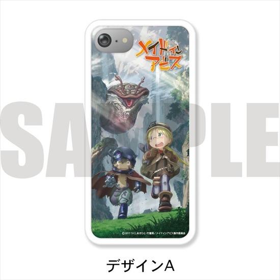 メイドインアビス スマホハードケース iPhone6/6 アニメ・キャラクターグッズ新作情報・予約開始速報