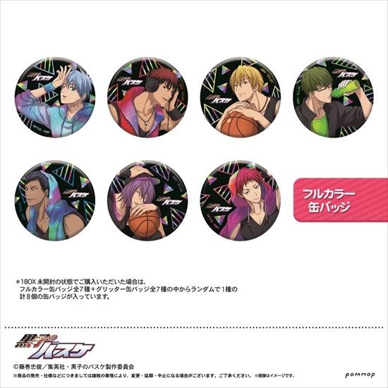 【再販】黒子のバスケ 缶バッジコレクションB 8 アニメ・キャラクターグッズ新作情報・予約開始速報