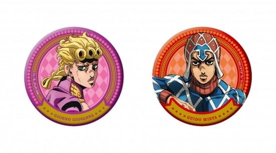 ジョジョの奇妙な冒険 黄金の風 缶バッジセット  アニメ・キャラクターグッズ新作情報・予約開始速報