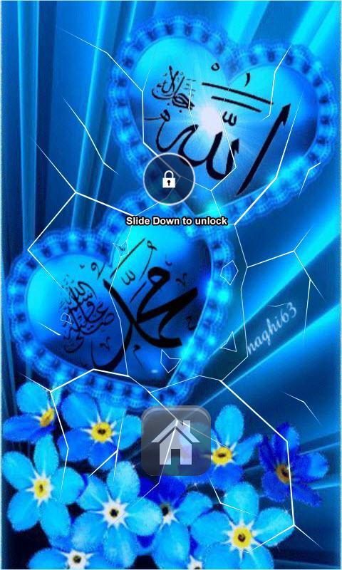 Islamic Wallpaper Hd Download Full صور اسلامية اسلاميات صور منتهي الجمال حبيبي