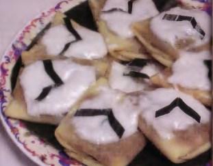 resep-sumo-ewo
