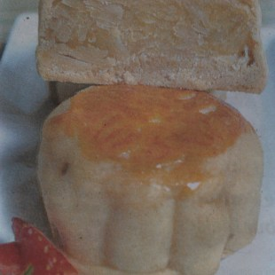 Resep Moncake Tape Almond
