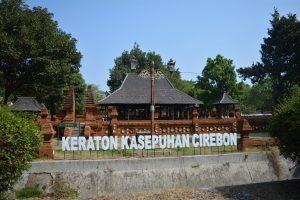 Harga jual DOC JOPER di wilayah Cirebon dan sekitarnya