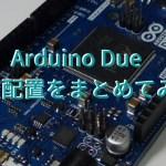 ArduinoDue pin assign