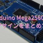 Mega2560 pin assign eye catch