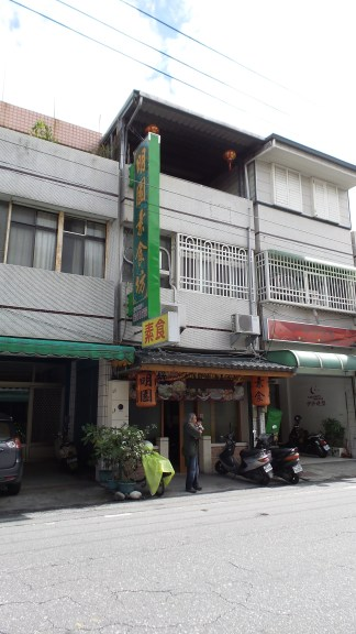 Ming Yuan restaurant: Affordable and wonderful food!