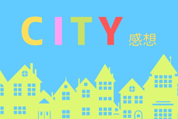 cityアイキャッチ