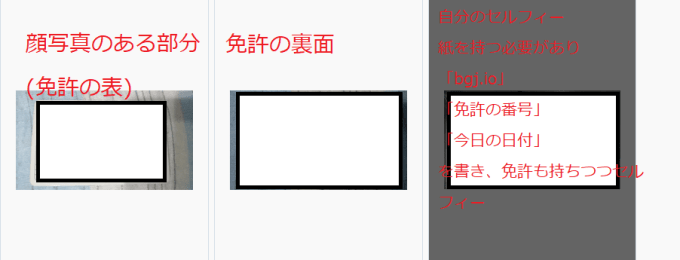 bgj.io7枚目