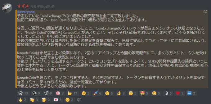 20170703kndc2