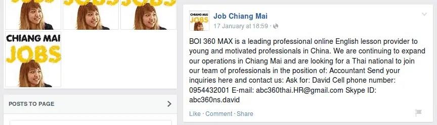 BOI 360 Max Co