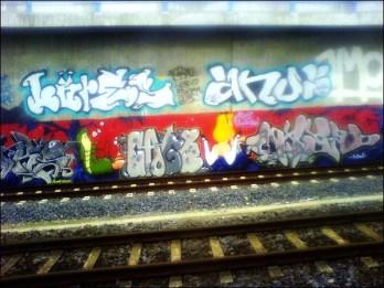 Köln: Graffitis Teil 2