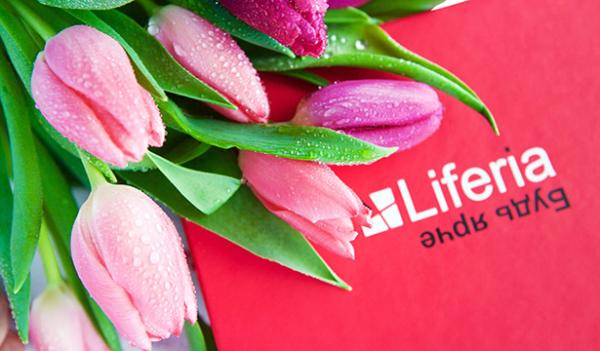 Дарите красоту в коробочках Liferia