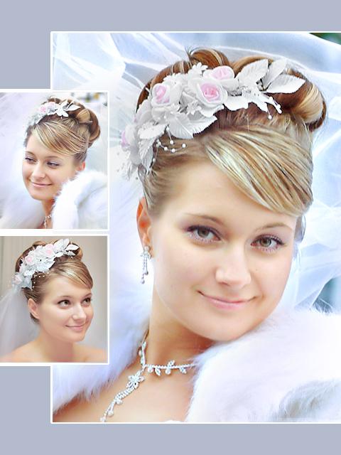 Brautfrisuren  Hochsteckfrisuren Bilder  Part 2