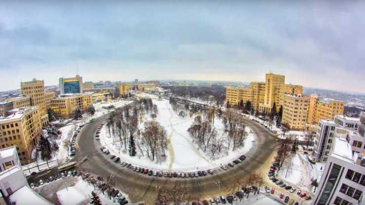 một góc thành phố Kharkov ở Ukraine