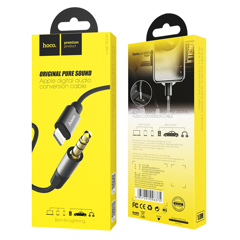 hoco upa13 sound source series apple digital audio conversion cable package