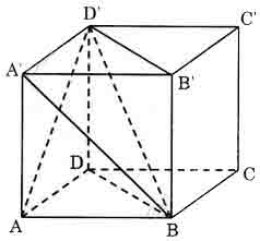 Bài Tập 4: Trang 12 SGK Hình Học Lớp 12