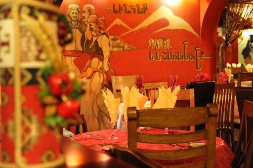 Armenian Taverna