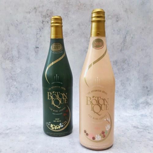 Botonique non-alcoholic fizz