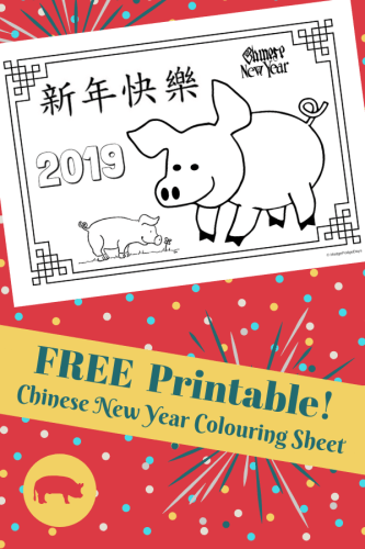 FREE Printable: Chinese New Year - Year of the Pig