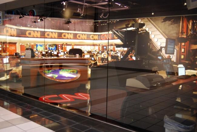 CNN_Center_studios