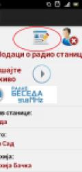 промена урл радио станица width=