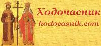 hodocasnik-banner