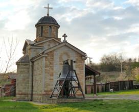 Manastir Bosnjani