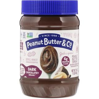 Peanut Butterピーナッツバターダークチョコ
