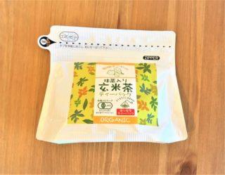 <有機すこやか>抹茶入り玄米茶ティーバッグ(紐付)