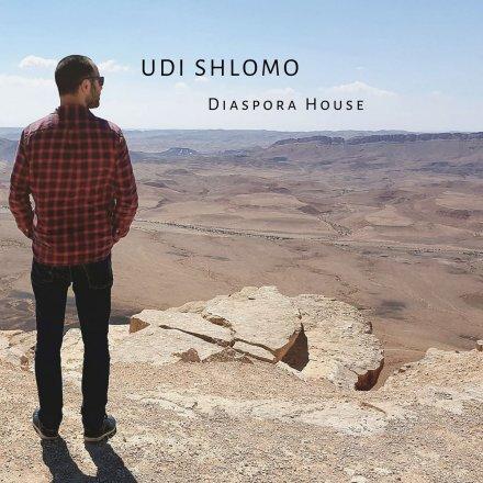 Udi Shlomo – Diaspora House