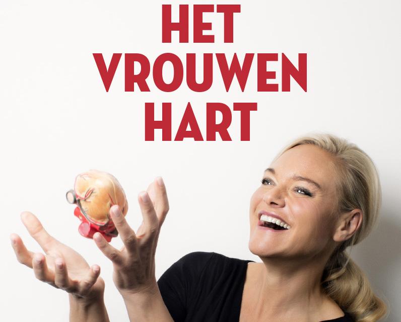 Hoewordje100-Vrouwenhart-kwetsbaar-Janneke-Wittekoek