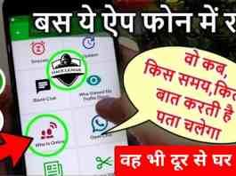 WhatsBox App Download
