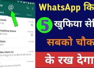 WhatsSpeedy App Download