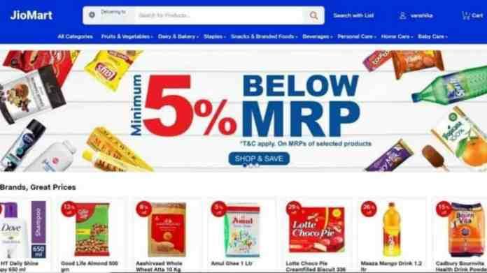 Reliance JioMart service