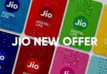 Jio offer free data