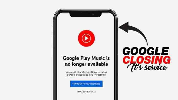 Google closing its one service
